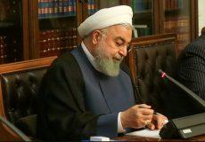 نامه رئیس جمهور به رهبر انقلاب: ارائه گزارش هیأت دولت به مجلس اشکال دارد