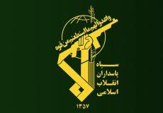 گلولهباران مقرهای تروریستها در مرزهای اقلیم کردستان عراق توسط سپاه