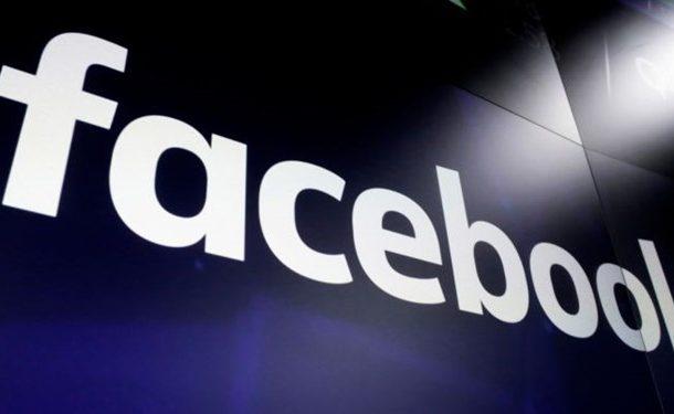 نقض حریم شخصی ۵ میلیارد دلار خرج روی دست فیس بوک گذاشت