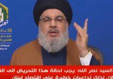 سید حسن نصرالله: اسرائیل روی ویرانی لبنان بعد از جنگ ۳۳ روزه حساب باز کرده بود