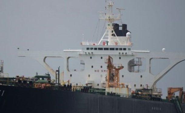 تمامی ۴ پرسنل نفتکش ایرانی توقیف شده در جبلالطارق آزاد شدند