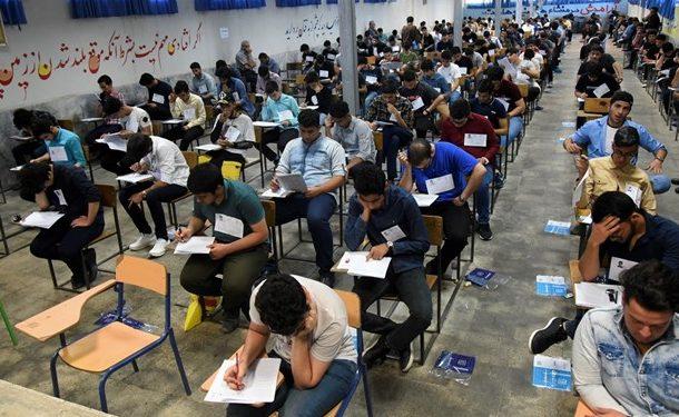 مصوبه جدید کنکور ۹۹/ حق انتخاب نظام امتحانی به داوطلبان واگذار شد
