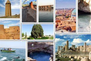 اینفوگرافی؛ روز جهانی گردشگری
