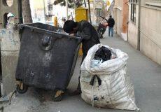 آشغالهای دوستنداشتنی