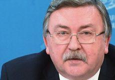 دیپلمات روسیه: آمریکا طوری رفتار میکند گویی حامی سرسخت برجام بوده است
