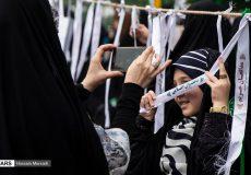 دختران انقلاب در نصف جهان