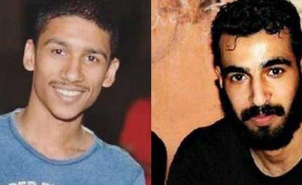 رژیم آل خلیفه دو جوان را اعدام کرد