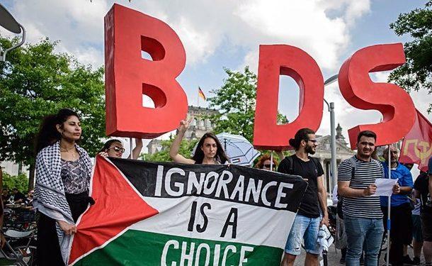 پیروزی تازه جنبش تحریم اسرائیل؛ دادگاه کانادایی علیه شهرکنشینان صهیونیست رأی داد