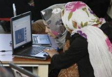 سن و جنسیت کاربران فناوری اطلاعات در ایران