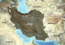 تعجب صهیونیستها از عزم جزم ایران با وجود حملات اسرائیل