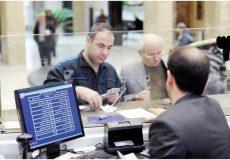 بانکها از بنگاهداری تا دلالی