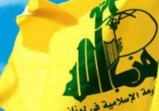 حزب الله پهپاد جاسوسی رژیم صهیونیستی را سرنگون کرد
