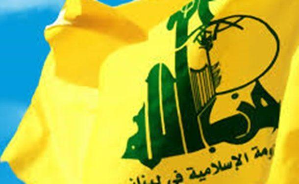 حزبالله: توافقهای عادیسازی، تاثیری بر عزم مقاومت برای آزادی فلسطین ندارد