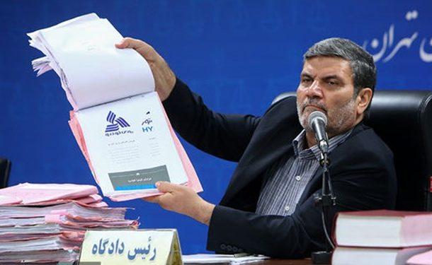 حکم متهمان پرونده کیمیاخودرو صادر شد