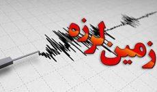 زلزله در مرز استان کهکیلویه و بویراحمد و خوزستان