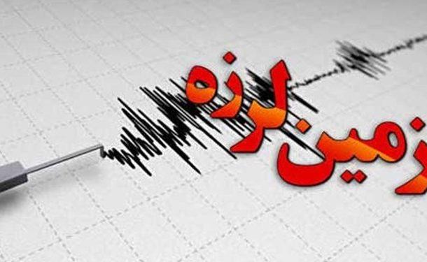 وقوع زلزله ۴ ریشتری در فیروزکوه