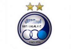 عذرخواهی رسمی شبکه سوم از هواداران باشگاه استقلال