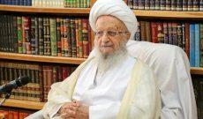 آیتالله مکارم شیرازی: اختلاف و درگیری نتیجهای جز روشن شدن آتش فتنه ندارد