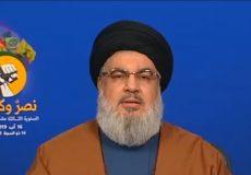 نصرالله: اعلام جنگ علیه ایران، اعلام جنگ علیه تمام محور مقاومت است