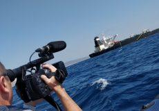 جبل طارق: به دنبال کاهش تنش با ایران هستیم