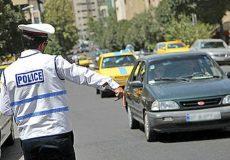 توقیف روزانه و ساعتی خودروهای متخلف در دستورکار جدی پلیس راهور