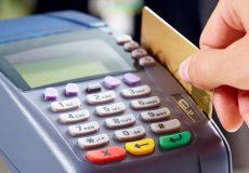 کارت اعتباری سهام عدالت بهزودی ارائه میشود
