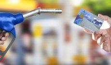 آغاز سهمیهبندی بنزین همراه با افزایش یارانهها