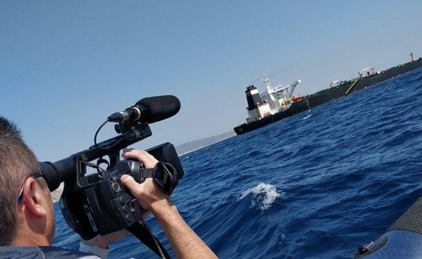 آزادی نفتکش «گریس ۱» با کارشکنی آمریکا به تعویق افتاد