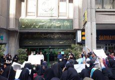تجمع معلمان حقالتدریس در اعتراض به بلاتکلیفی وضعیت استخدام