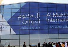 بحران بیخ گوش دبی؛ ساخت بزرگترین فرودگاه دنیا متوقف شد