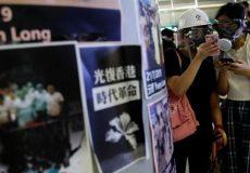 تلگرام برای کمک به معترضان خشن «هنگ کنگ» وارد عمل شد
