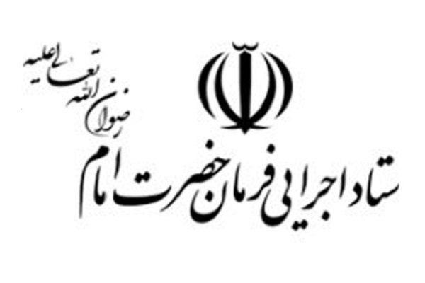 راهاندازی مرکز نوآوری بانوان در تهران و پنج استان دیگر