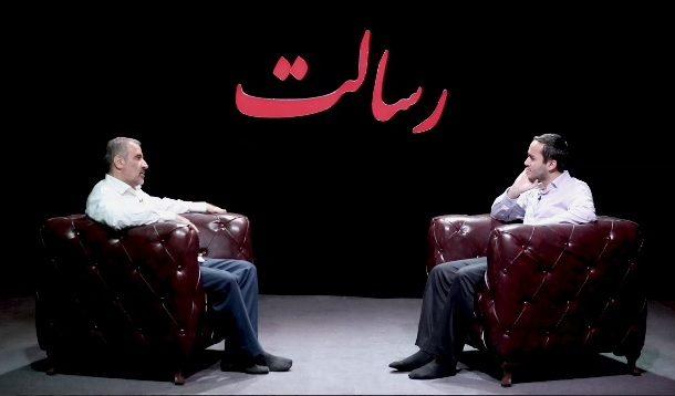 ایران بهشت اپوزیسیون و جاسوسهاست