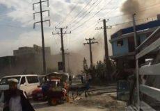 انفجار شدید کابل را لرزاند