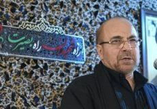 قالیباف: آمریکای جنایتکار بداند انتقام ملت ایران سخت خواهد بود