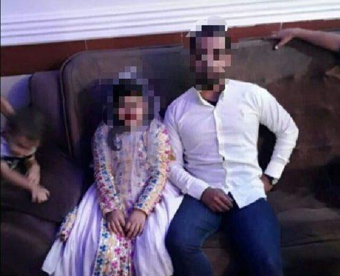 عقد دختر ۹ ساله با پسر ۳۰ ساله در کهگیلویه و بویراحمد جنجالی شد