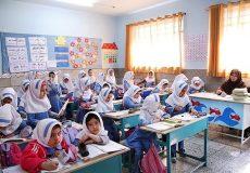 مدارس دهه شصتی