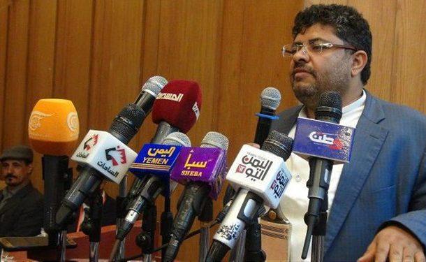 محمد علی الحوثی: در حال مقابله با قدرتمندترین کشورها از نظر تجهیزات نظامی هستیم