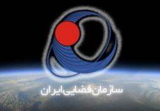 واکنش وزیر ارتباطات به تحریم سازمان فضایی ایران توسط آمریکا