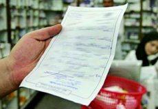 امضای وزیر بهداشت پای بیقانونی داروخانهها