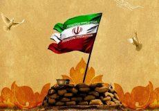 رمز پیروزی حق بر باطل