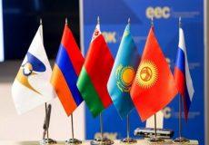 اتحادیه اوراسیا، فرصتی برای تحرک اقتصادی