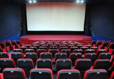 سینما؛ کات