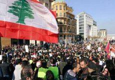 نهمین روز اعتراضات لبنان/ قدردانی از عملکرد مقاومت در برابر داعش
