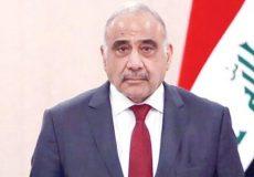 واکنش عبدالمهدی به بیانیه مرجعیت دینی درباره اتفاقات عراق