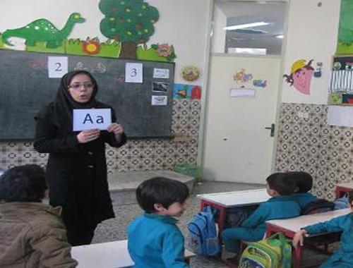 حذف زبان انگلیسی نباید باعث بیعدالتی آموزشی شود