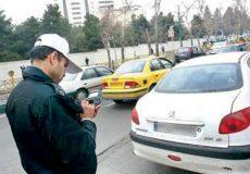 ۲ میلیون و ۵۸۰ هزار خودرو به دلیل نداشتن معاینه فنی جریمه شدند