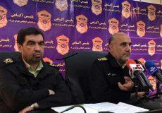 دستگیری تروریست انتحاری در پایتخت+ جزئیات