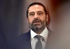احتمال تشکیل دولت جدید لبنان بدون سعد الحریری