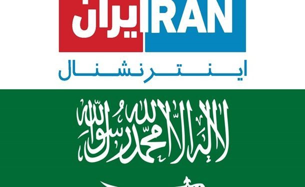 محدودیتهای قانونی علیه «ایران اینترنشنال»